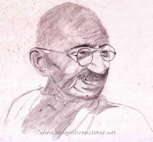 Gandhi and his Professor