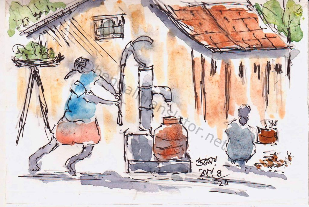 line and wash sketch of a village girl using a handpump