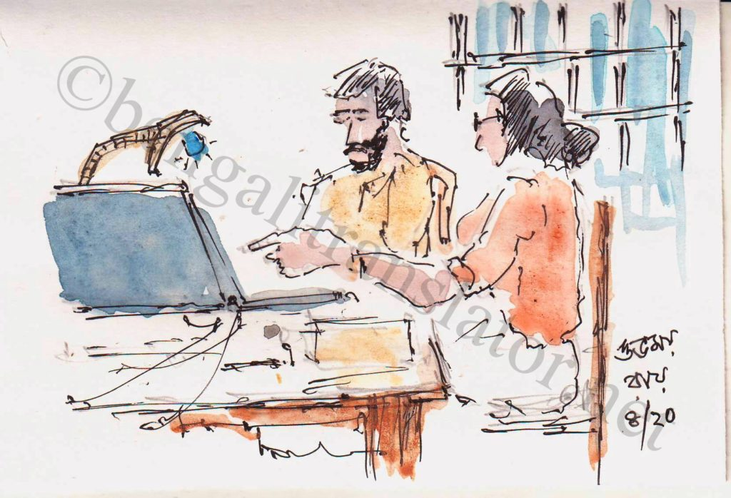 line and wash sketch of two people working with a computer