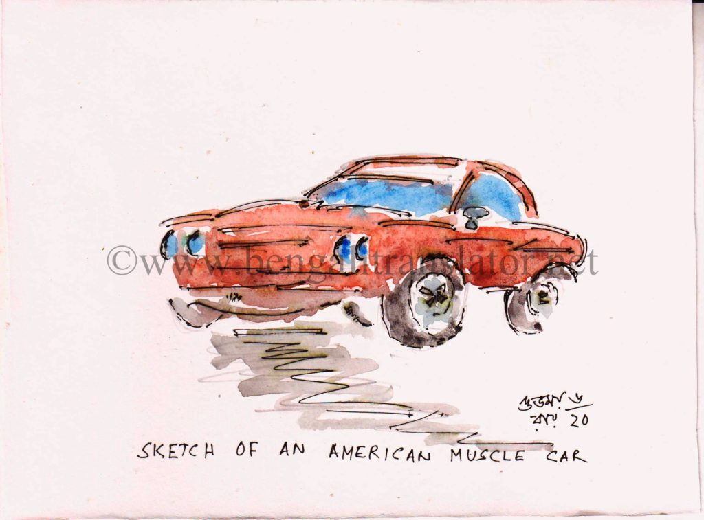 american muscle car water colour drawing
