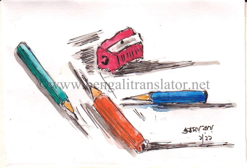 art supplies water colour sketch