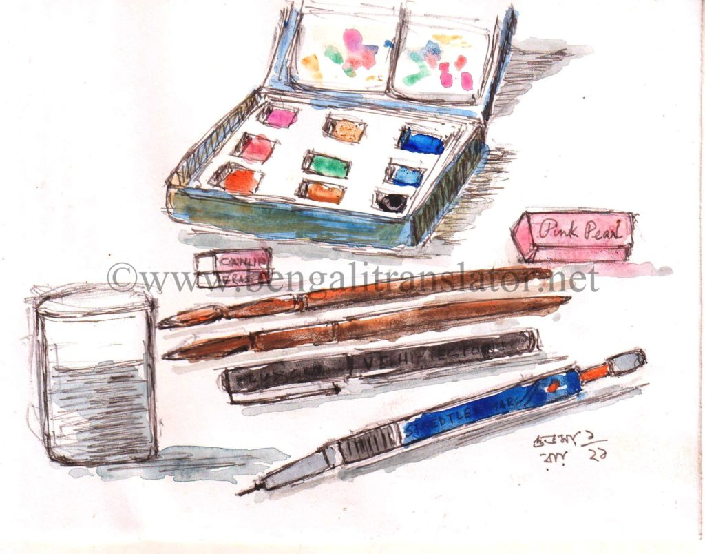 art materials water color sketch
