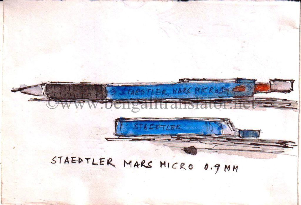 water colour text of a staedtler mechanical pencil
